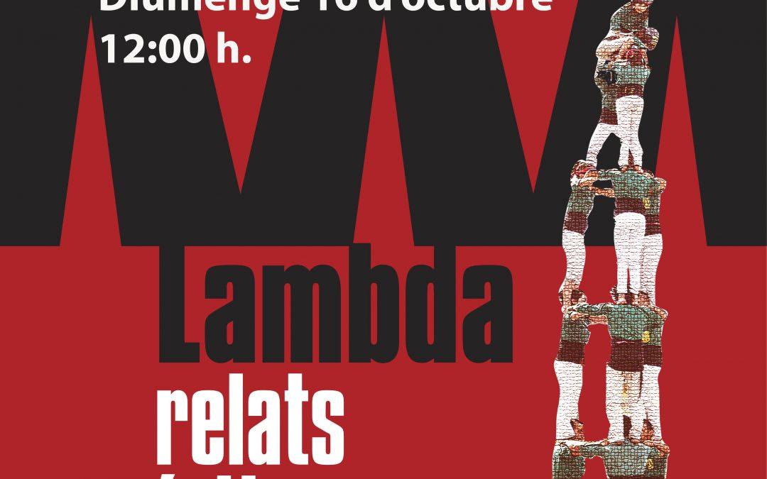 """Exposición """"""""XXX Lambda, relats íntims d'activistes LGTB"""" con la que Lambda celebra su 30 aniversario."""