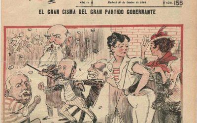 Curiosidades de NUNCADIGONO: Cádiz, ciudad de gais: el origen de la leyenda